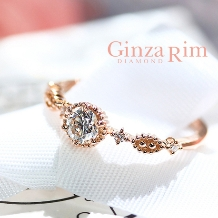 Ginza Rim/銀座リム:【銀座リム/アナ】繊細で可憐!普段使いもしやすいエンゲージ