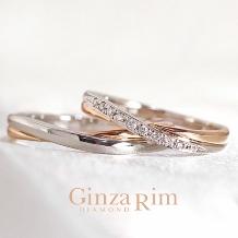 Ginza Rim/銀座リム:【銀座リム/ヘレナ】指なじみ抜群!なめらかウエーブのコンビネーションリング
