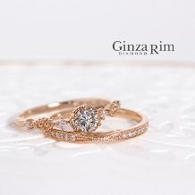 Ginza Rim/銀座リム:【銀座リム/アナ】可憐で繊細で!普段使いもしやすい細みエンゲージ