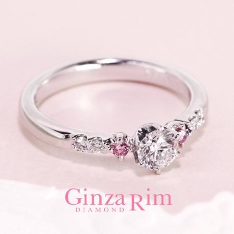 Ginza Rim/銀座リム:【銀座リム/ケイト】身につけた瞬間に、愛と幸福が舞い降りる天然ピンクダイヤモンド