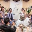 誓いの森 イストアール:【南信カップル限定】メイン料理試食&選べる特典付きフェア