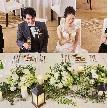 御宿 東鳳:≪少人数婚・お急ぎ婚≫◇安心納得ウェディングフェア◇