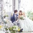 Lumiamore(ルミアモーレ):【平日限定!Special特典付】花嫁まるごと体験フェア☆