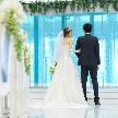 Lumiamore(ルミアモーレ):【8月限定☆挙式プレゼント】賢くお得に結婚式を叶えよう♪