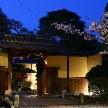 桜鶴苑(おうかくえん):<日本庭園見学×見積相談>90分クイック相談会
