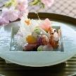 桜鶴苑(おうかくえん):★火曜2組限定★【レストラン懐石ランチ付き】京料理満喫フェア