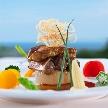 リバティ・ウエディング アプロッシュ:【限定5組】丘の上の絶景チャペル×四季を感じる美食フェア