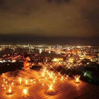 センティール・ラ・セゾン 函館山:【無料試食&特典】10周年センティールフェア