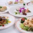 ロイヤルウイング ~Wedding Cruise~:料理重視のふたり必見♪本格中国料理試食xクルージング体感!