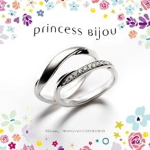 BIJOUPIKO(ビジュピコ)_【PrincessBijou】波をイメージした上品リング(Disneyアリエル)