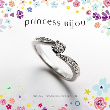 BIJOUPIKO(ビジュピコ)_【PrincessBijou】可愛さ溢れる婚約指輪(Disneyアリエル)