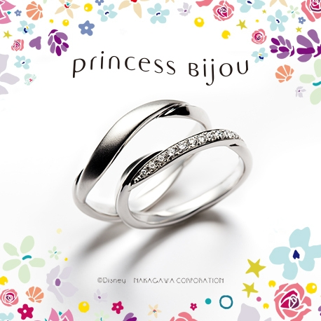 BIJOUPIKO(ビジュピコ):【PrincessBijou】波をイメージした上品リング(Disneyアリエル)