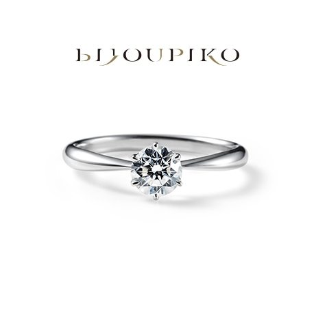 BIJOUPIKO(ビジュピコ):【彼女好みの婚約指輪が選べる】サプライズプロポーズ専用リング