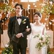 神戸ベイシェラトン ホテル&タワーズ:【当館人気No.1】初めてのご見学に♪プレ花嫁体験フェア