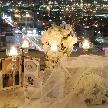 ホテルエミシア札幌:【夜景をバックに】少人数Wを賢く叶える特典付フェア