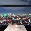 ホテルエミシア札幌:◆豪華特典プレゼント!◆本格チャペル見学×ドレス試着