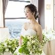 ホテルエミシア札幌:【おめでた婚&パパママ婚】準備も安心★相談会