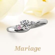 Mariage(マリアージュ)_シェリール【Cherir:愛おしい】0.3ct ピンクダイヤアレンジ