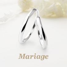 Mariage(マリアージュ)_【マリアージュ】~ドゥ ブリーズ:暖かい風~ シンプルアレンジ