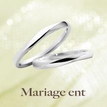 Mariage ent(マリアージュエント)_人気デザイン:シンプルで着けやすいウェーブ|Douxbrise(ドゥ ブリーズ)