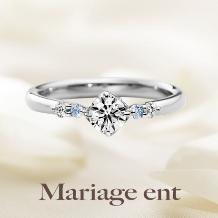 Mariage ent(マリアージュエント)の婚約指輪&結婚指輪