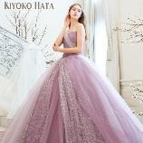 ブライダルHIRO(ブライダル ヒロ):【KIYOKO HATA】多色のチュールをグラデーションに使用した美しいドレス