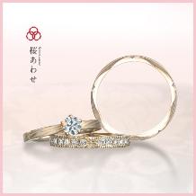 杢目金屋(もくめがねや):【杢目金屋】二人の絆を感じられる新作セットリング「桜あわせ」