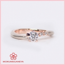 杢目金屋(もくめがねや):【杢目金屋】紅色の桜の花びらがひとひら舞い降りた婚約指輪【ひとひら】