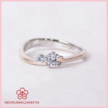 杢目金屋(もくめがねや):【杢目金屋】緩やかに流れるカーブが指にしっくりなじむ婚約指輪