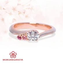 杢目金屋(もくめがねや):【杢目金屋】プラチナが、しっとりと指元で輝く、優美な婚約指輪【月桜】