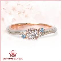 杢目金屋(もくめがねや):【杢目金屋】ほのかな恋心を色づき始めた桜に見立てた婚約指輪【桜心】