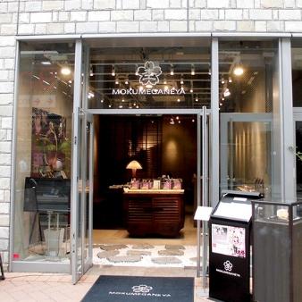 杢目金屋(もくめがねや):梅田本店
