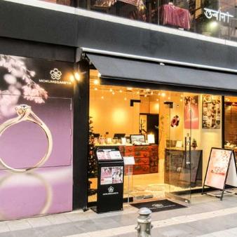 杢目金屋(もくめがねや):千葉店