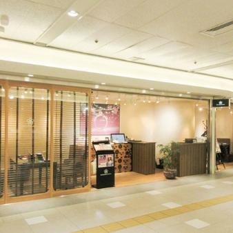 杢目金屋(もくめがねや):名古屋ユニモール店