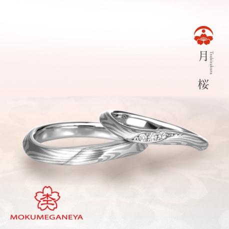 杢目金屋(もくめがねや):【杢目金屋】メレダイヤが指に寄り添う優美な流れの木目金リング