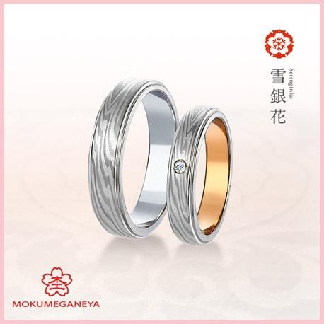 杢目金屋(もくめがねや):【杢目金屋】フチつきの幅広リングに流れるさりげない<木目金>の結婚指輪