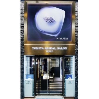 TOMIYA BRIDAL:TOMIYA BRIDAL SALON WEST