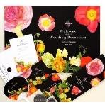結婚ペーパーアイテムセット:デジタルコピー&印刷工房 アヴァン