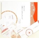 結婚式席次表・席札:デジタルコピー&印刷工房 アヴァン