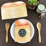 デジタルコピー&印刷工房 アヴァン:【新デザイン】スタッフイチオシ!パンドミの招待状【個性的】