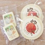 デジタルコピー&印刷工房 アヴァン:【プチギフトに☆】世界にひとつだけのオリジナルクッキー★★
