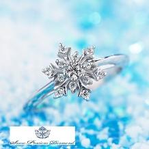 ジュエル森脇_*永遠に溶けることのない雪の結晶*゜スノープレシャスダイヤモンド*゜雪の結晶・*