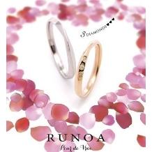 ジュエル森脇:RUNOA 嬉しい!リング内側に2人を表す2つのストーンを入れることができます☆