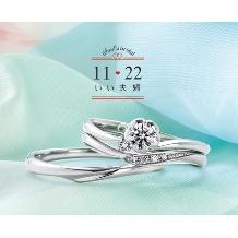 ジュエル森脇:【ジュエル森脇】1122いい夫婦ブライダル 婚約指輪