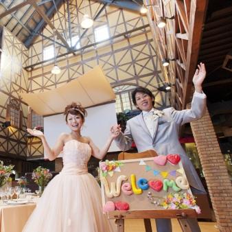 サン・レミ・ド・プロヴァンス(山口地ビール):【体感してみよう♪】実際の結婚式に立ち会ってみよう!!