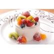 恵比寿 bERGAMO(ベルガモ):【通常営業のご紹介】バースデーケーキも承っております。特別な日にオススメです。