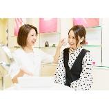 POLA THE BEAUTY 心斎橋店のコースイメージ