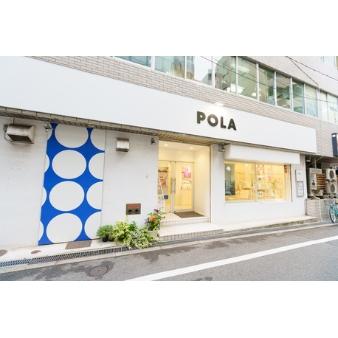 POLA THE BEAUTY 心斎橋店のメインイメージ