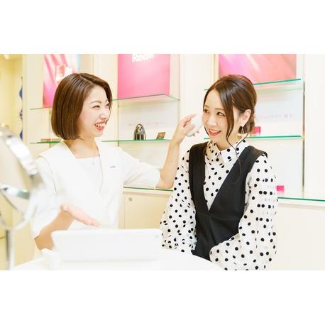 POLA THE BEAUTY 心斎橋店