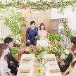 プレミアホテル 中島公園 札幌:【料理にこだわる】40名以下のレストランウエディング相談会♪